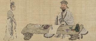 Magie der Zeichen. 3000 Jahre chinesische Schriftkunst